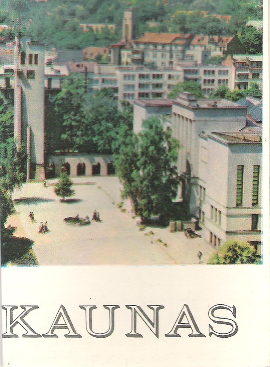 Kaunas / Каунас (набор из 13 открыток)