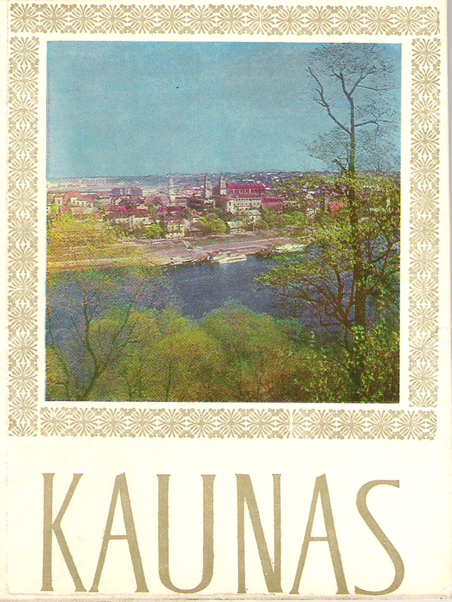 Kaunas (набор из 13 открыток) psn17 5dn