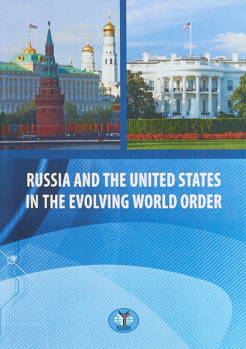 Zakazat.ru Russia and United States in the evoling world order. F. Torkunov, C. Noonan, T. Shakleina