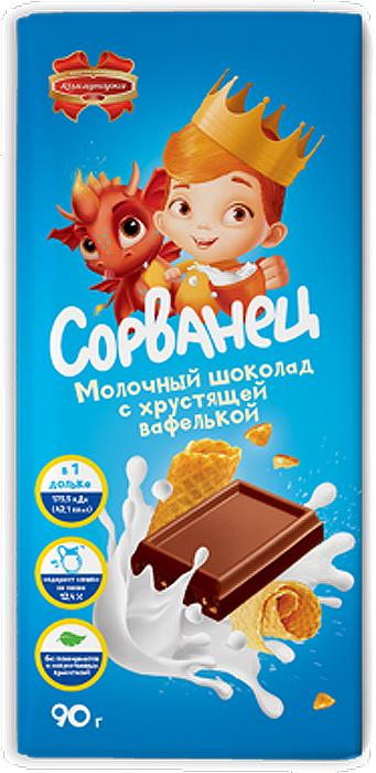 Коммунарка Сорванец с хрустящей вафелькой шоколад молочный, 90 г коммунарка шоколад горький трюфельный элит 200 г