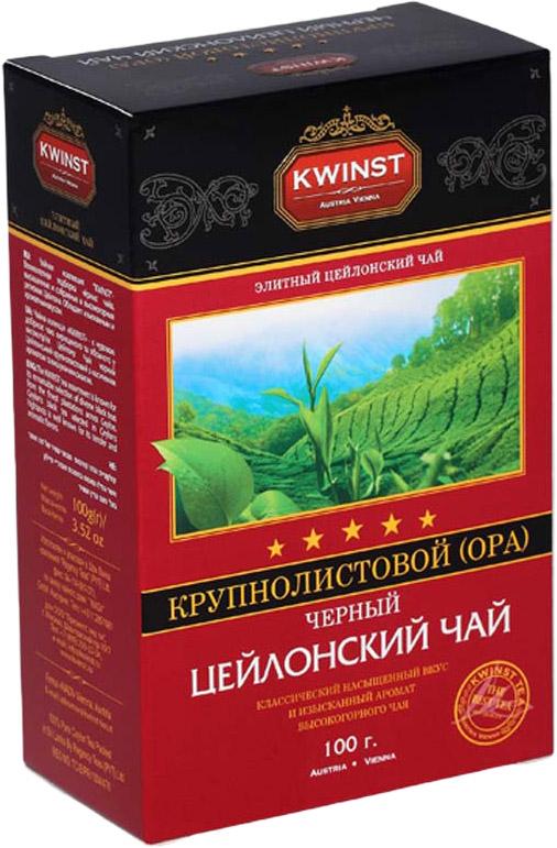 Kwinst чай черный листовой, 100 г. 6441 kwinst хризантема чай черный листовой 140 г