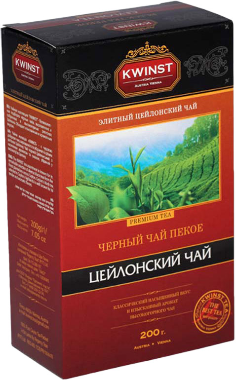 Kwinst Рекое чай черный листовой, 200 г kwinst хризантема чай черный листовой 140 г