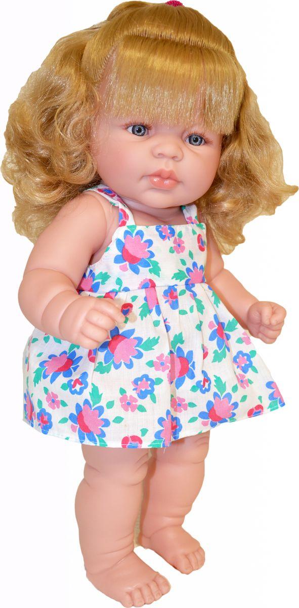 Munecas Manolo Dolls Кукла Carabonita 7015 кукла yako m6579 6