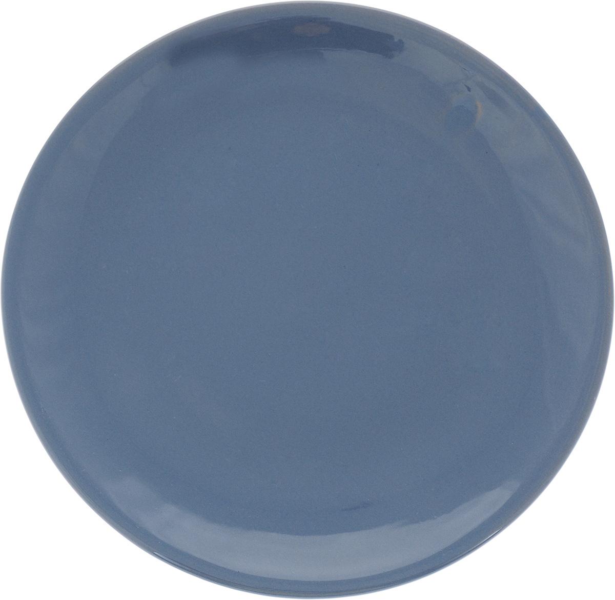 """Тарелка Борисовская керамика """"Радуга"""", цвет: серый, диаметр 23 см"""