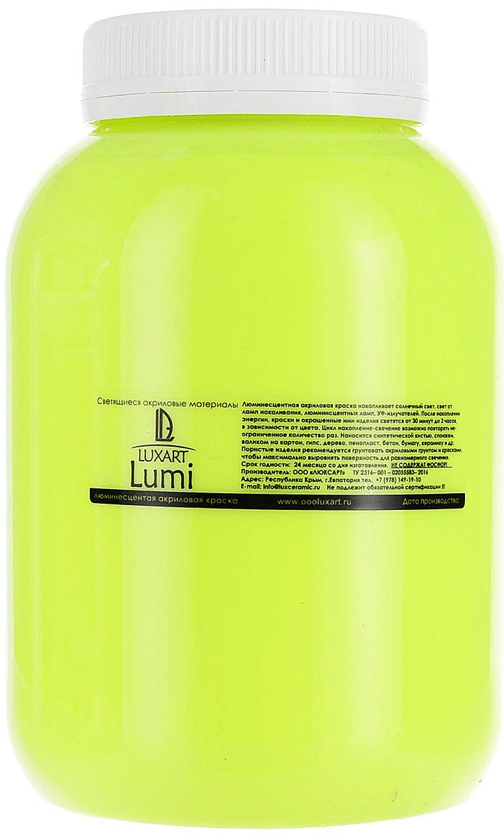 Luxart Краска акриловая светящаяся LuxLumi цвет желтый люминесцентный 1000 мл