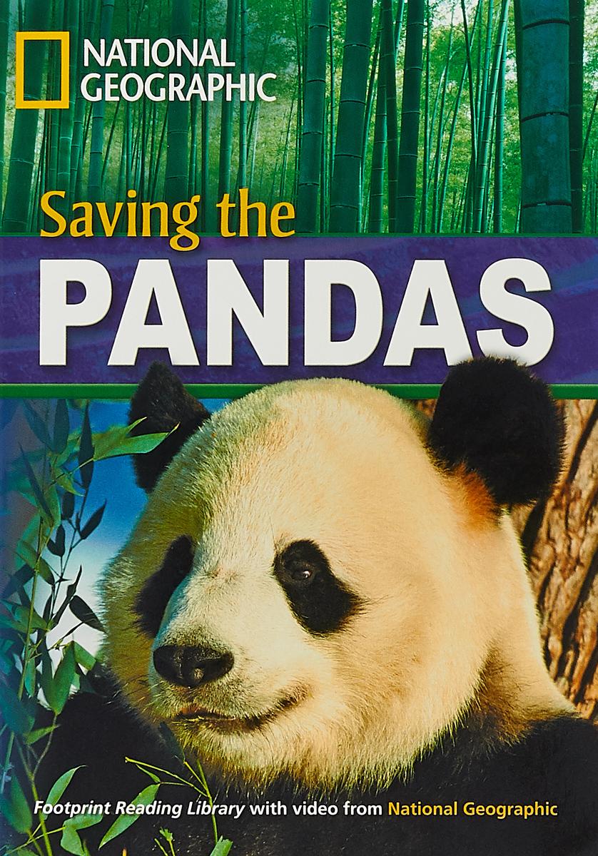FRL 1600: Saving The Pandas [with Multi-ROM(x1)] busy pandas