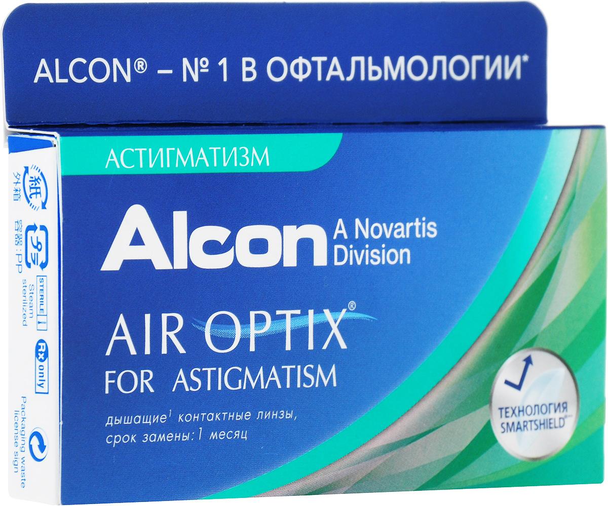 Аlcon контактные линзы Air Optix for Astigmatism 3pk /BC 8.7/DIA14.5/PWR -4.00/CYL -0.75/AXIS 180