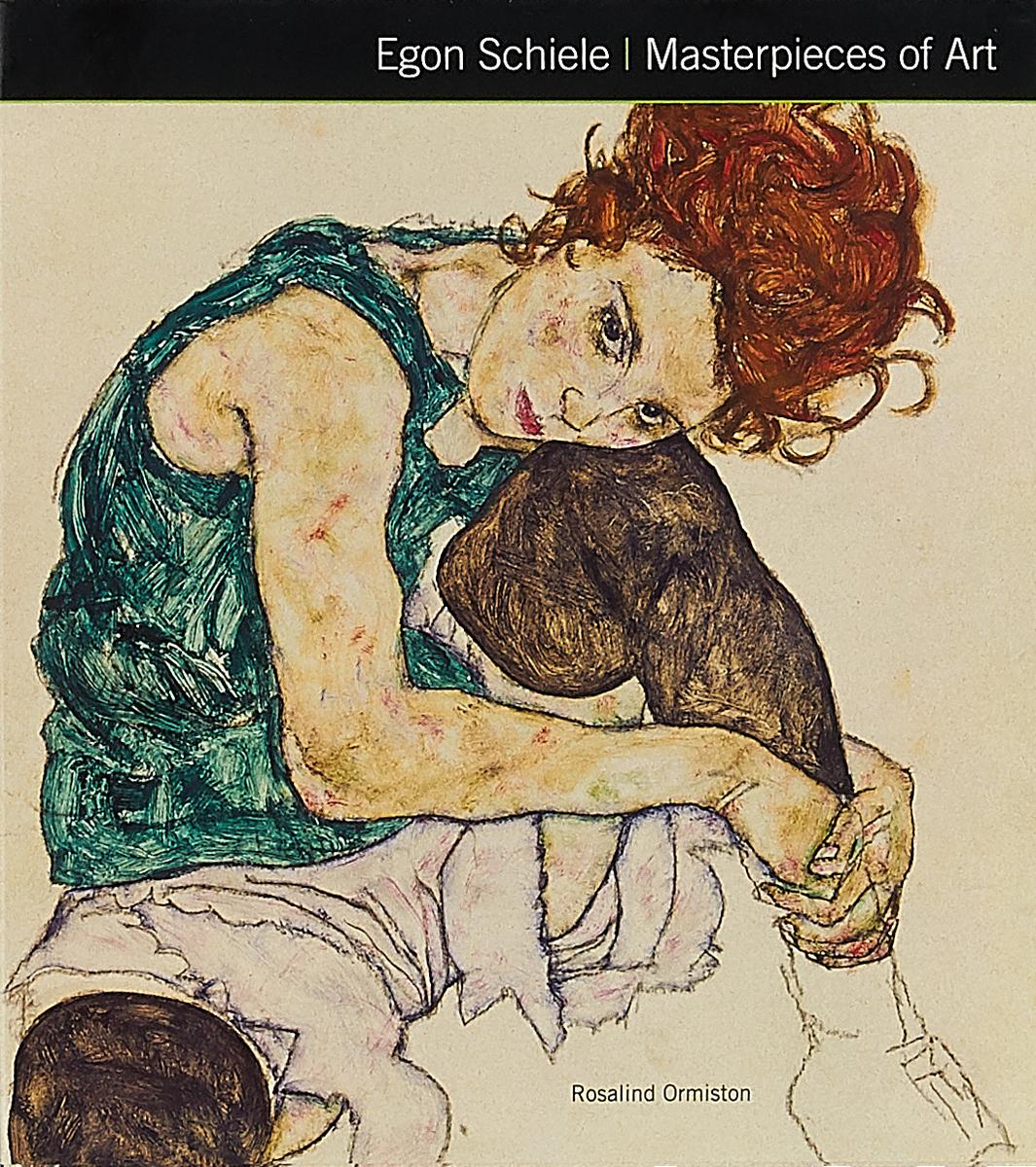 Egon Schiele / Masterpieces of Art schiele