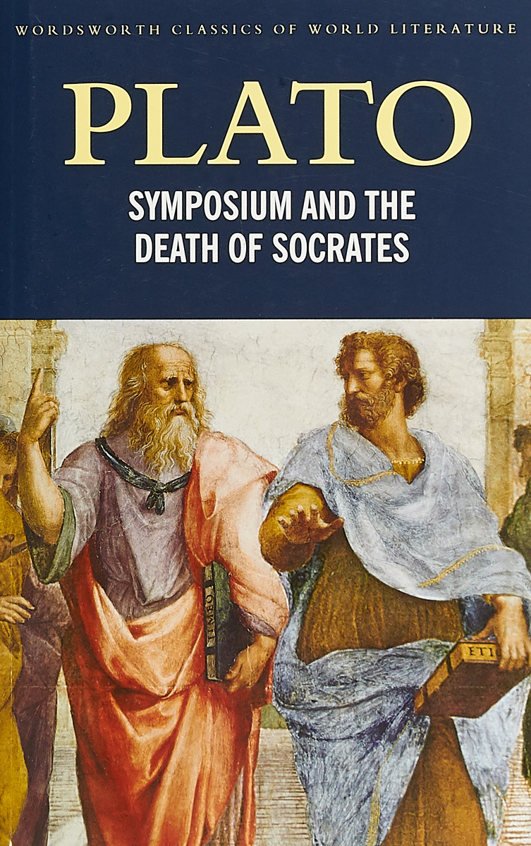 Symposium and The Death of Socrates cd iron maiden a matter of life and death