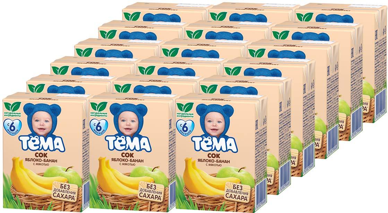 Тема Сок яблочно-банановый, 18 шт по 200 мл тема сок яблочно персиковый 18 шт по 200 мл