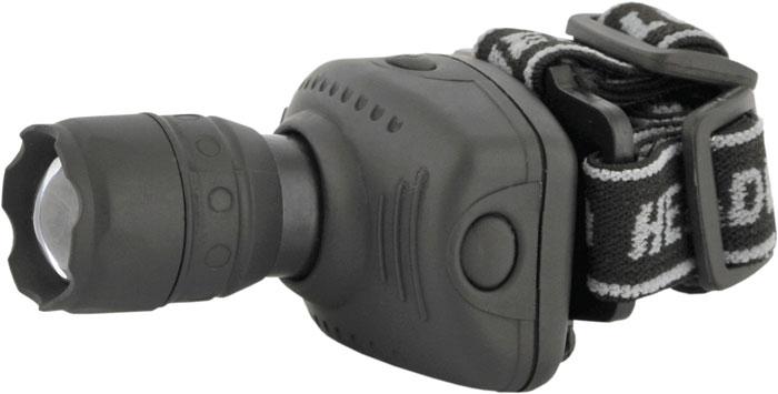 Фонарь налобный Ultraflash Headlite, фокус, 3 режима, цвет: серый. LED5354