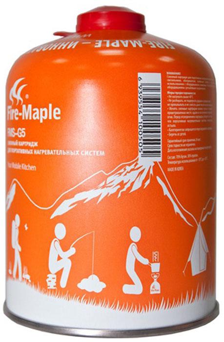Картридж газовый Fire-Maple FMS-G5, 450 г fire maple fms 100t titanium gas stove split type stove 199g 2450w picnic cookware w bag