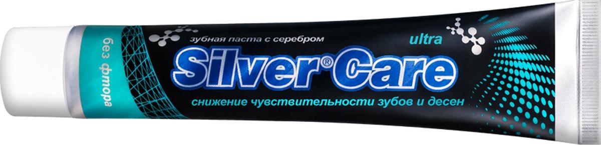 Зубная паста Silver Care Ultra без фтора, 75 мл