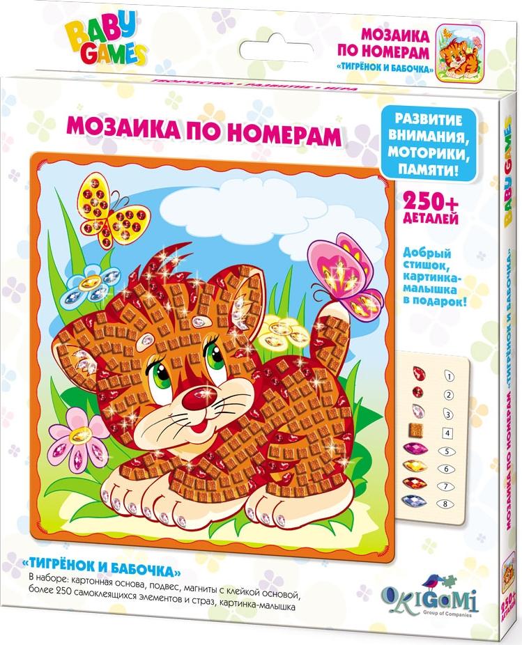 Origami Для Малышей Мозаика по номерам Тигренок и Бабочка babyart рамочка тройная шоколад