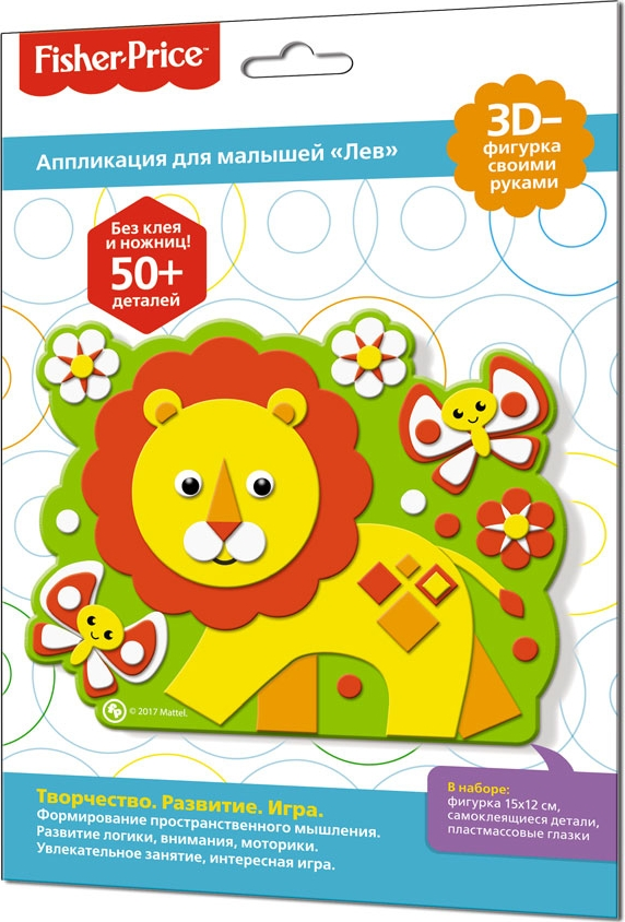 Fisher-Price Аппликация 3D-фигурка Лев