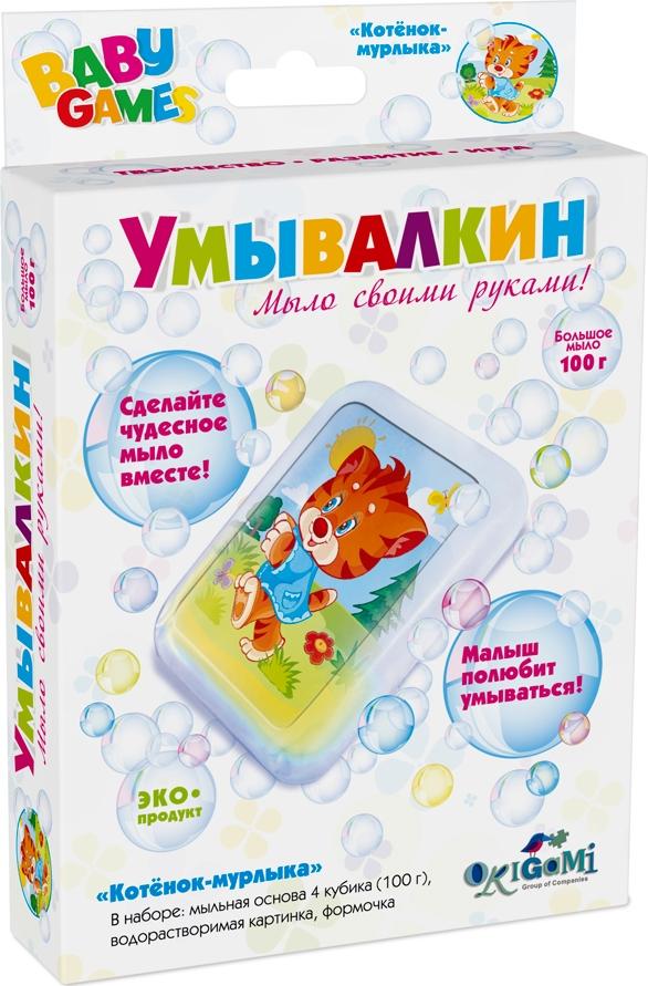Origami Для Малышей Набор для мыловарения Умывалкин Котенок-мурлыка