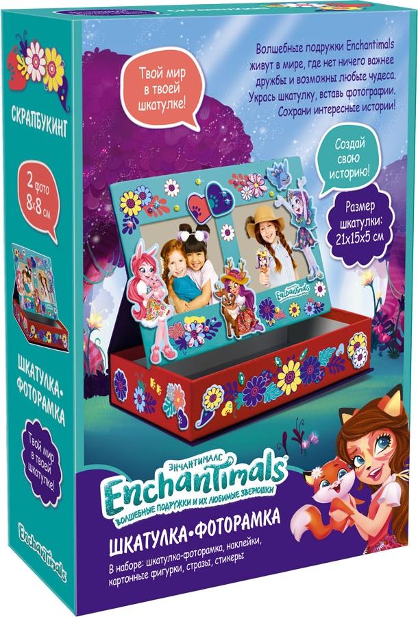 Enchantimals Скрапбукинг Шкатулка-фоторамка