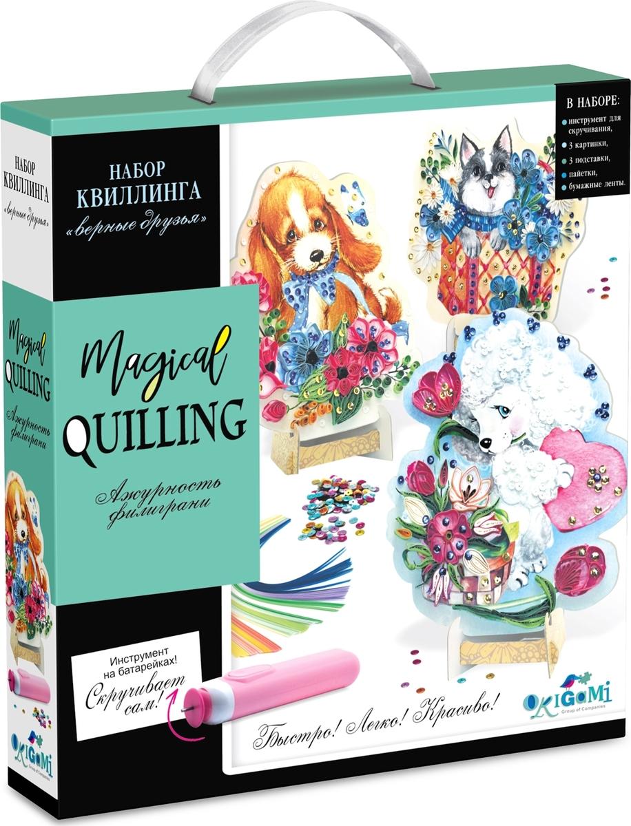 Origami Magical Quilling Набор для квиллинга Верные друзья