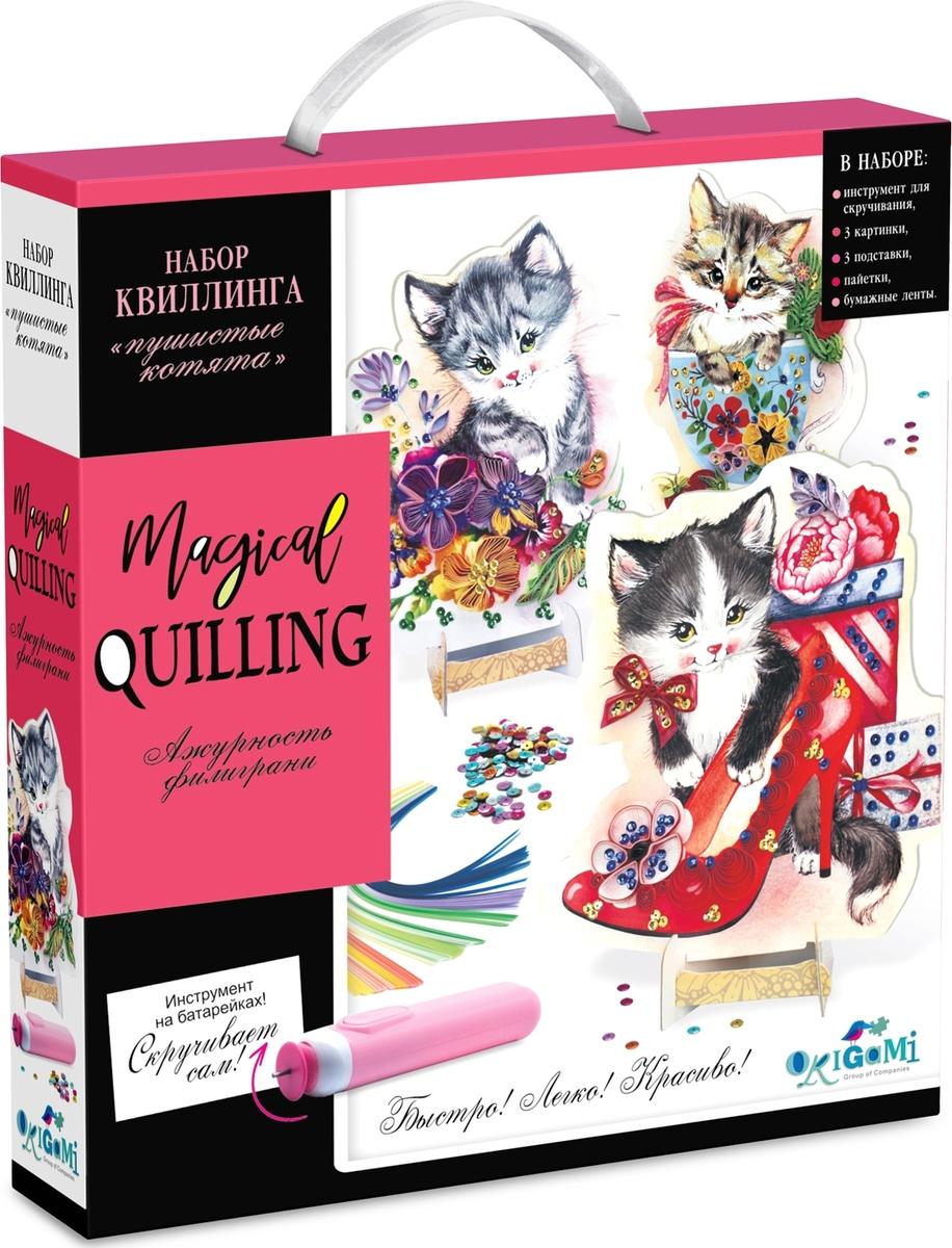 Origami Magical Quilling Набор для квиллинга Пушистые котята