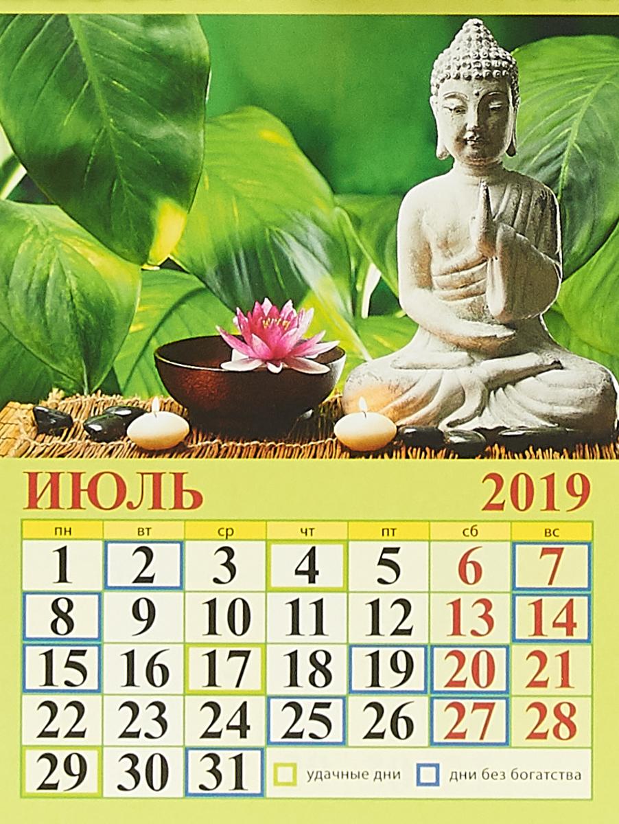 Фэн-шуй. Календарь удачи Календарь на магните отрывной 2019.