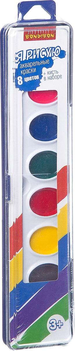 Bondibon Краски акварельные 8 цветов краски herlitz краски акварельные 6 цветов