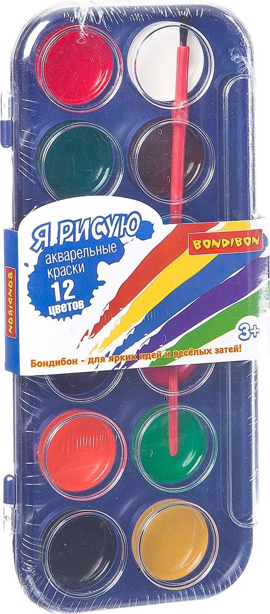 Bondibon Краски акварельные 12 цветов ВВ2233 краски herlitz краски акварельные 6 цветов
