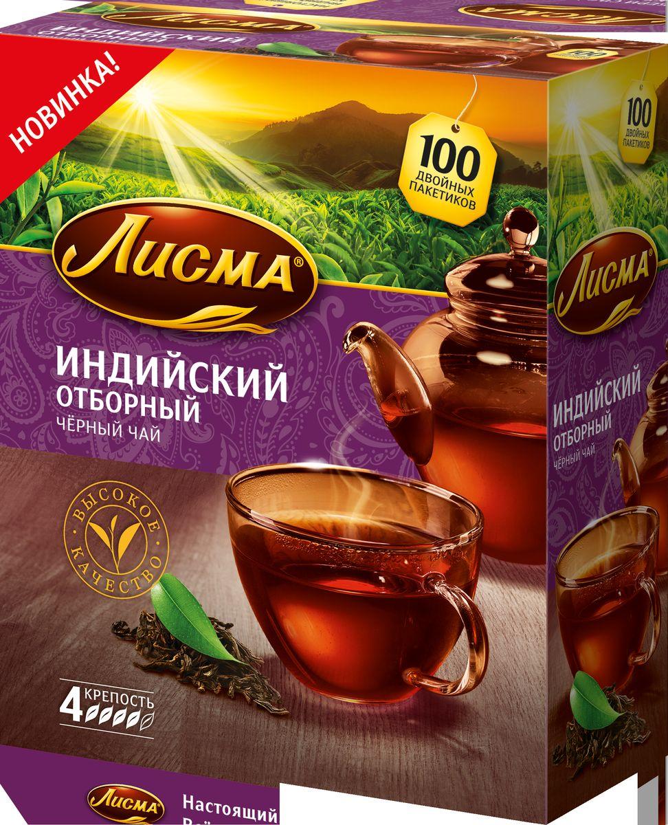 Лисма чай индийский отборный в пакетиках, 100 шт cofco pu er чай сырье чай в длинном индийский чай чай торт 357g