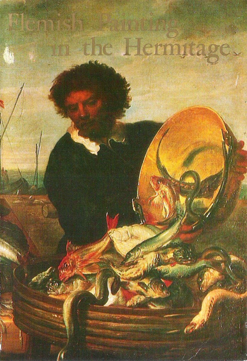 Flemish Painting in the Hermitage /Фламандская живопись XVII века. Государственный Эрмитаж (набор из 16 открыток) мой эрмитаж my hermitage