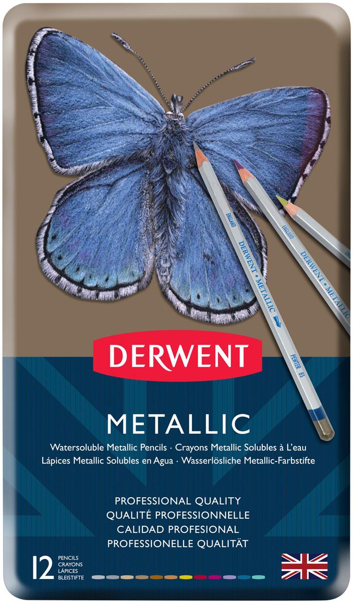 Derwent Набор цветных карандашей Metallic 12 цветов derwent набор цветных карандашей coloursoft 36 цветов
