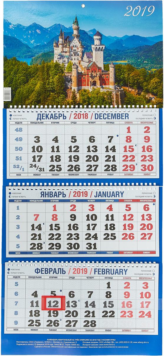 Замок в горах (310*685). Календарь 2019 матрас laneve untamo maxima 200x200