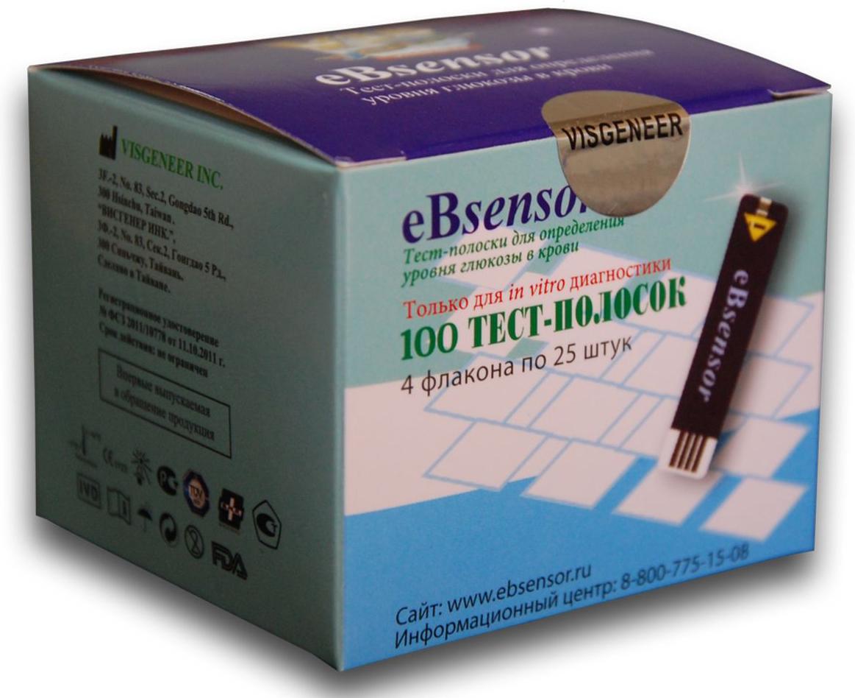 eBsensor Тест-полоски №100 grammar practice pre intermediate a complete grammar workout for teen students cd rom