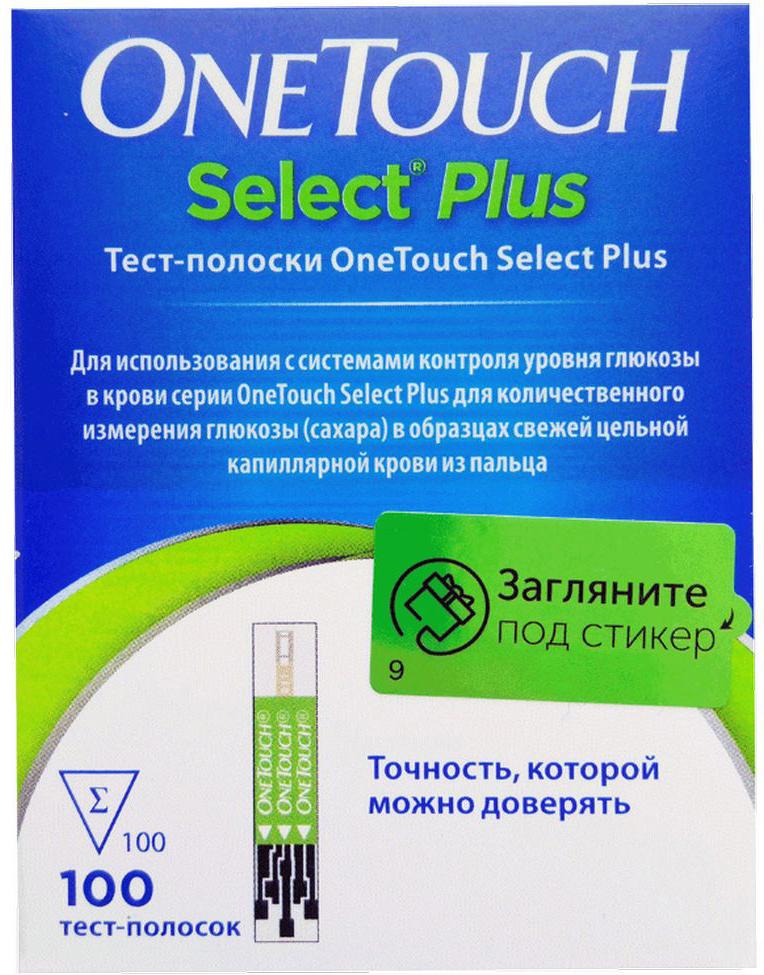 OneTouch Select Plus Тест-полоски №100 цена 2017