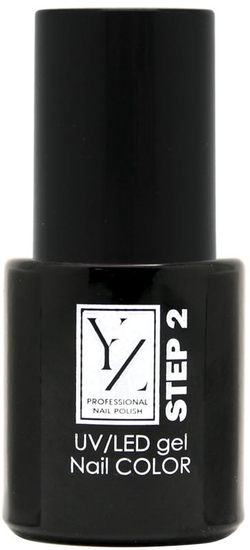 YZ UV/LED гель-лак Насыщенный цвет, тон брусничный, 10 мл yz лак для ногтей glamour matt 14