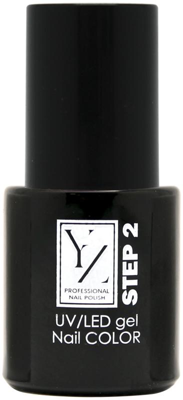 YZ UV/LED гель-лак Насыщенный цвет, тон вишневый, 10 мл