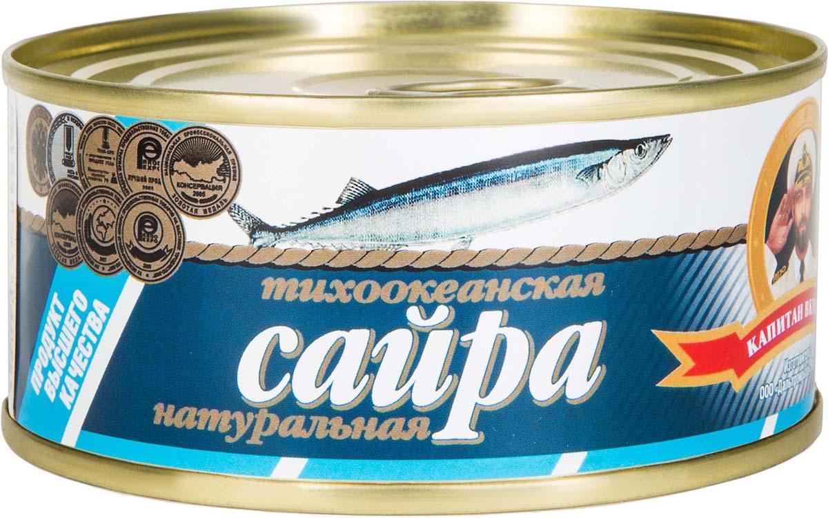 Капитан вкусов Сайра тихоокеанская, 185 г мясо