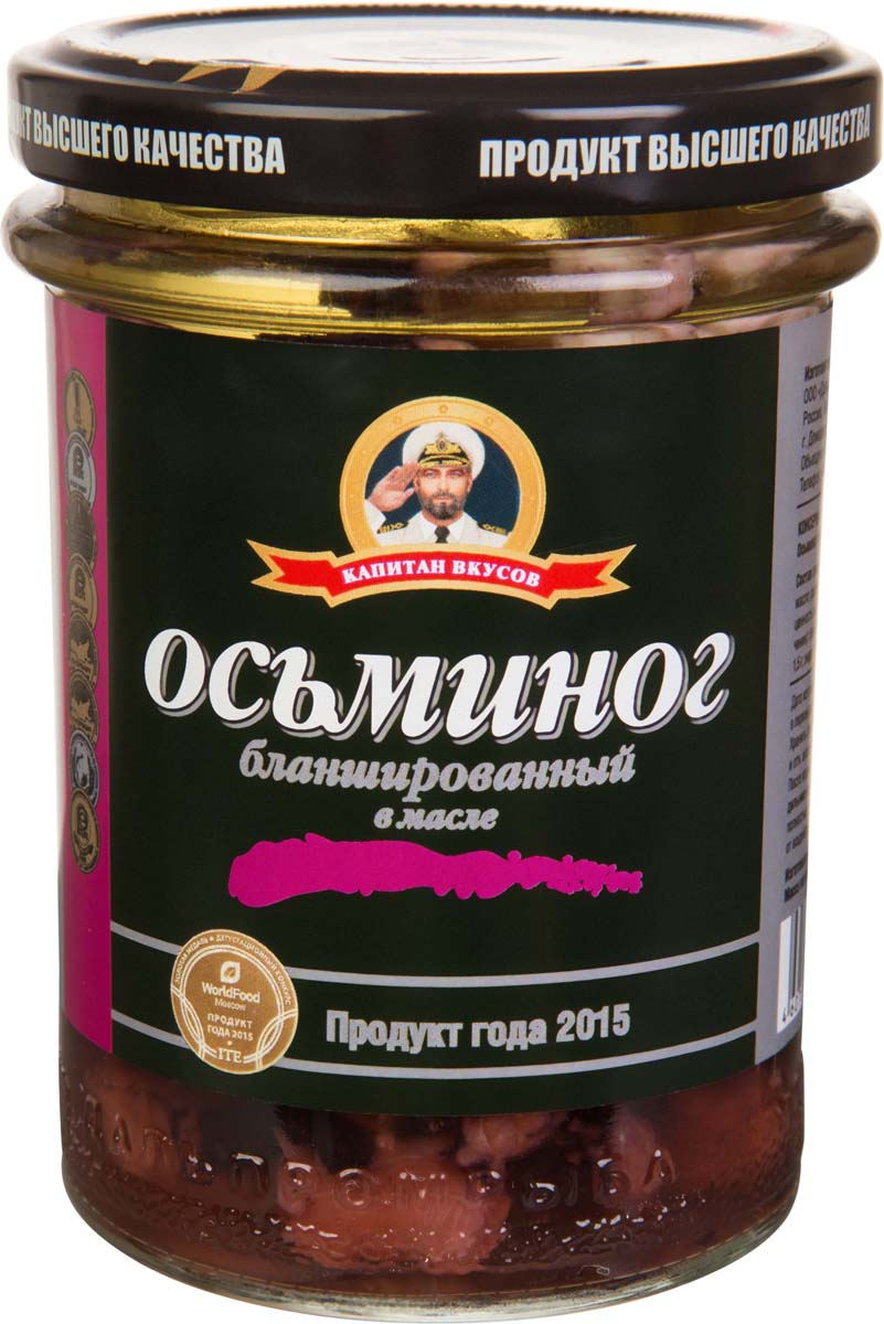 Капитан вкусов Осьминог бланшированный в масле, 210 г мясо