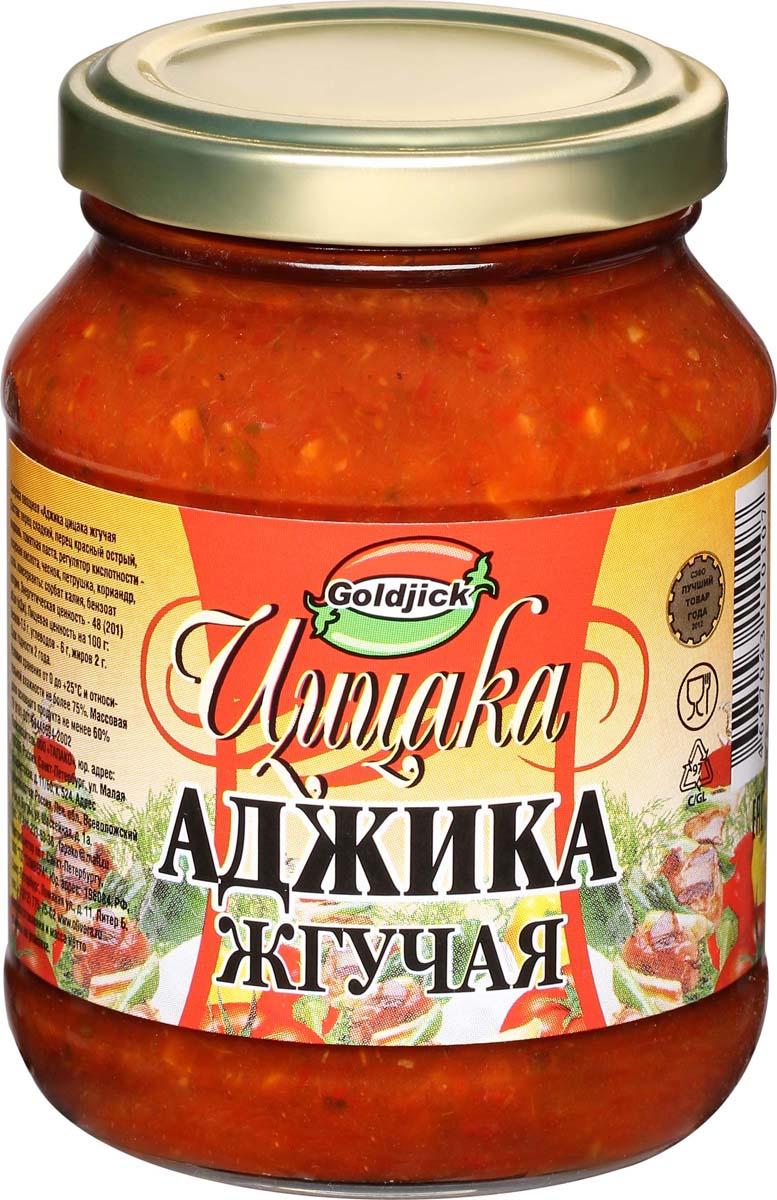 универсальная приправа, достаточно острая благодаря насыщенному аромату перца, созревшего под щедрым южным солнцем. Эта аджика для ценителей кавказской кухни.