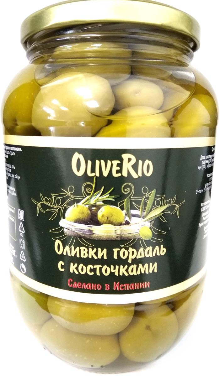 Oliverio Оливки гордаль с косточкой, 835 г korvel натуральные оливки каламата с косточкой джамбо 290 г