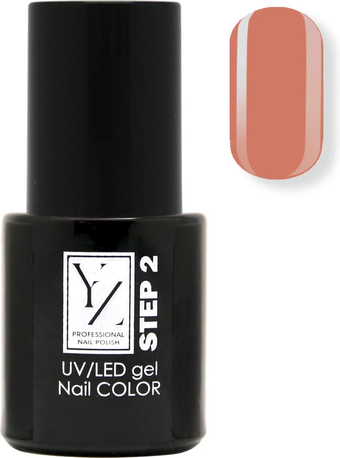 YZ UV/LED гель-лак Насыщенный цвет, тон нюд, 10 мл yz лак для ногтей glamour matt 14