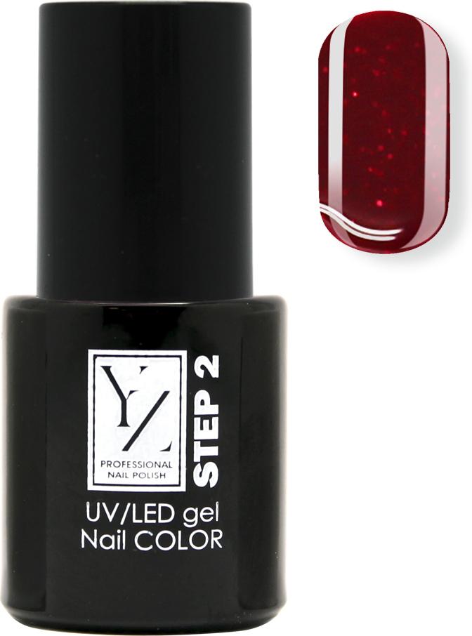 YZ UV/LED гель-лак Насыщенный цвет, тон бургундский игристый, 10 мл