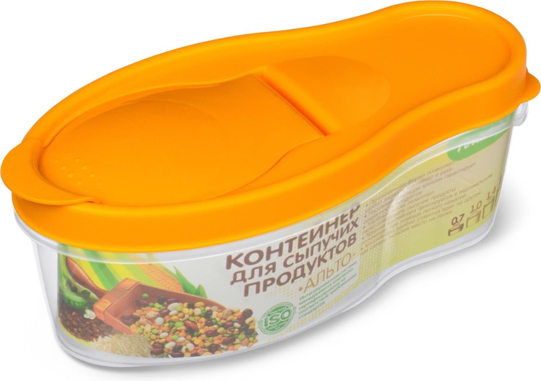 Контейнер для продуктов Мартика Альто, 0,7 л