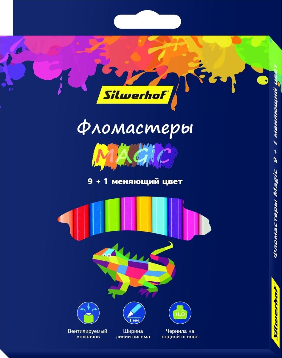 Silwerhof Набор фломастеров с вентилируемым колпачком 9 цветов + 1 меняющий цвет 877068-10 стоимость
