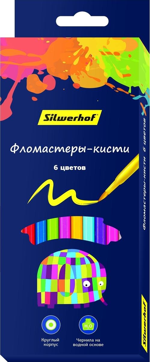 Silwerhof Набор фломастеров Кисть 6 цветов 877069-06 стоимость