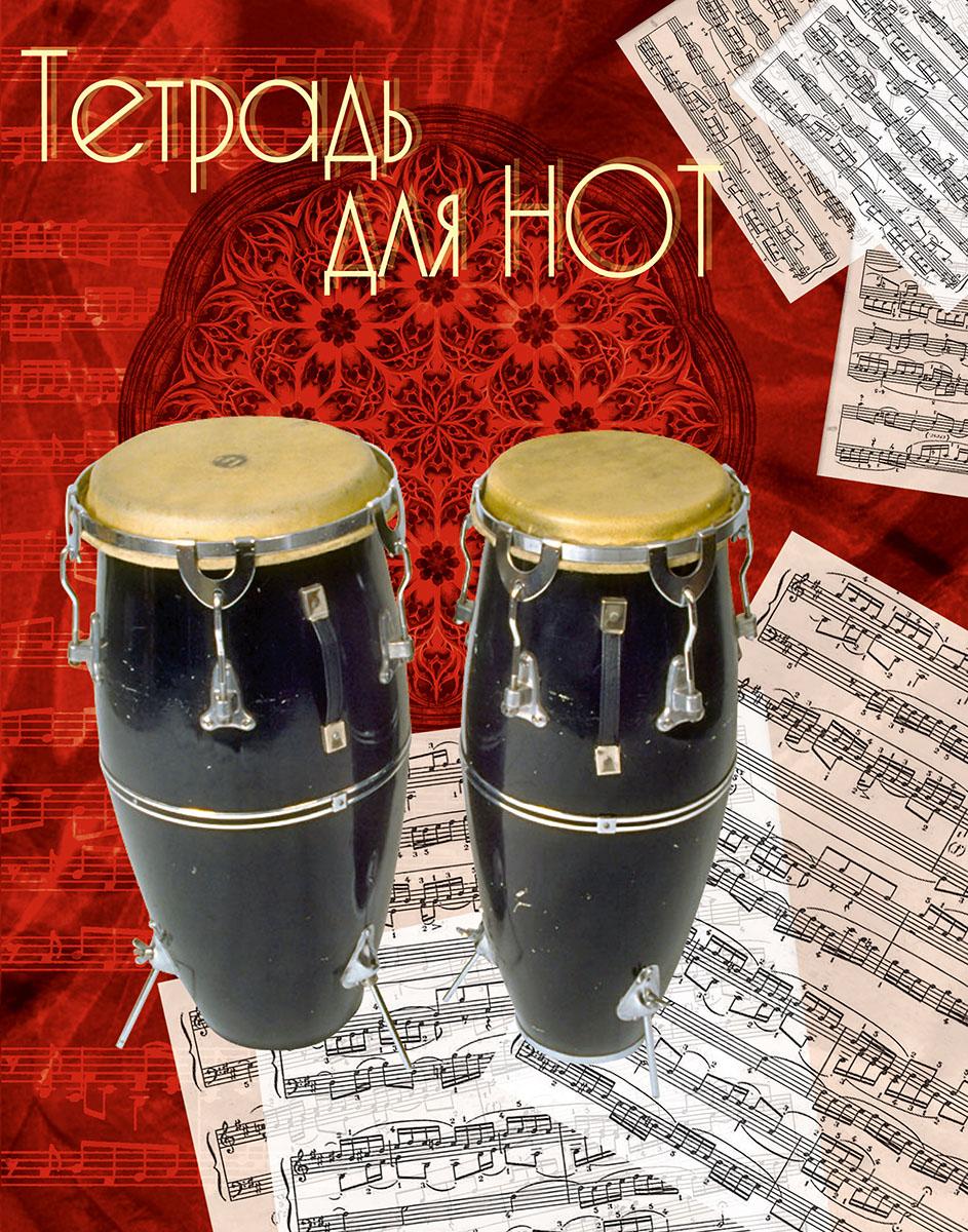 Апплика Тетрадь нотная Два барабана 16 листов формат А4 все цены
