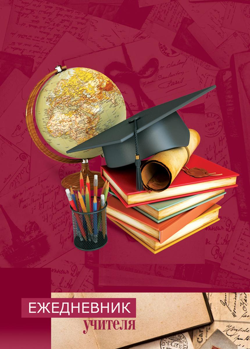 Апплика Ежедневник недатированный Глобус и книги 144 листов ежедневник 80 листов а5 папирус 18217
