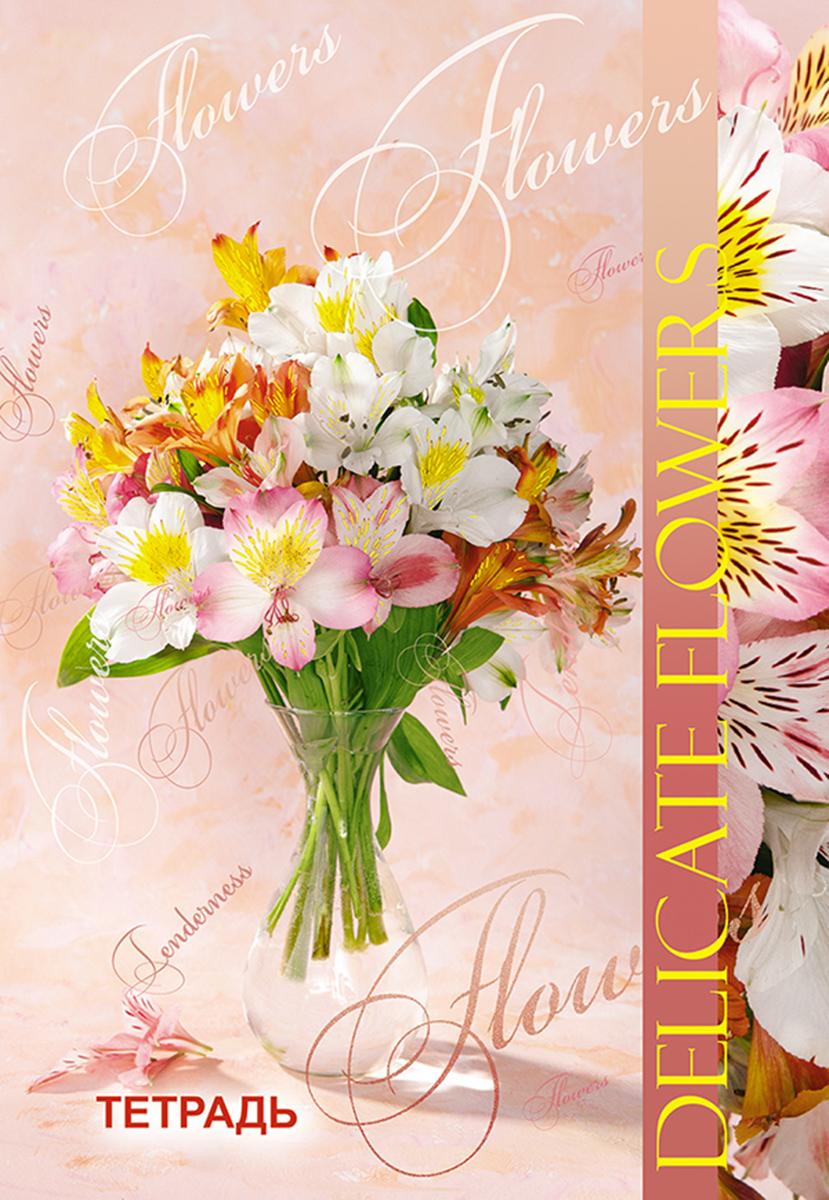 Апплика Тетрадь Цветы 96 листов в клетку