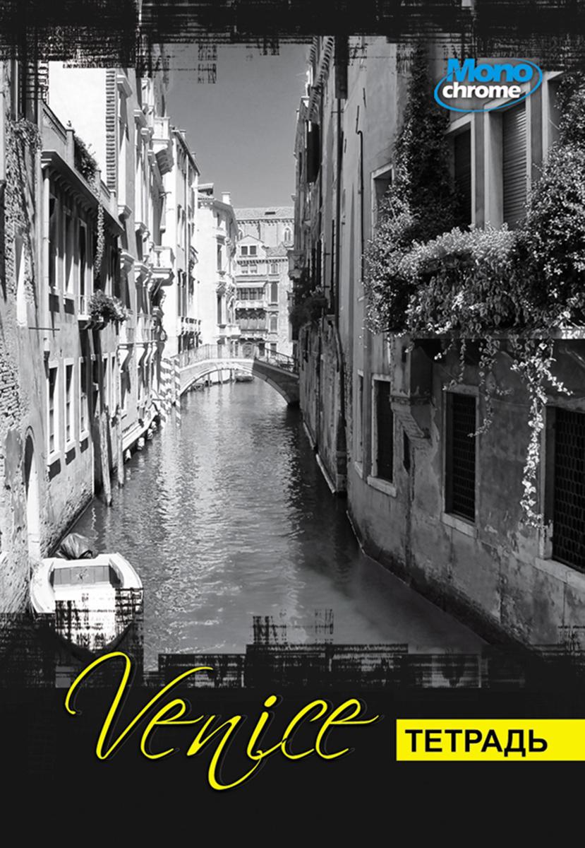 Апплика Тетрадь Венеция 96 листов в клетку все цены