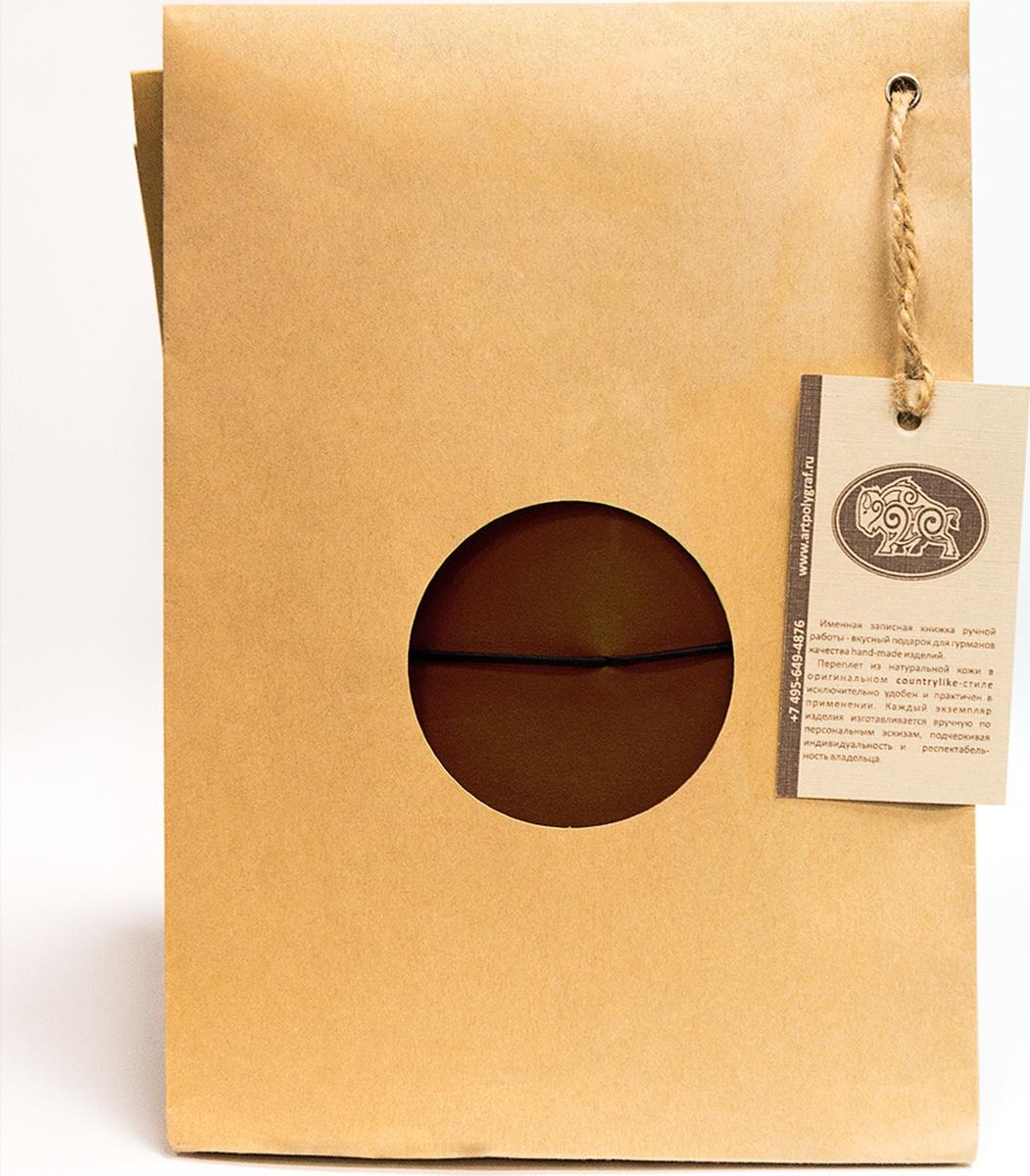 Ежедневник идейник Тревелбук - статусная именная записная книжка (HANDMADE Обложка из натуральной кожи в стиле countrylike) Легко заменяемый блок для записей. Упакован в КРАФТОВЫЙ пакет с приложенным паспортом изготовителя . Идеален для использования в повседневной жизни , в поездках и для подарка.