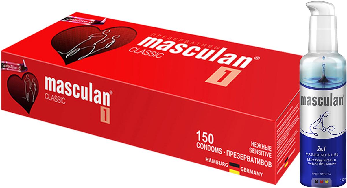 Masculan Презервативы 1 Classic №150, нежные