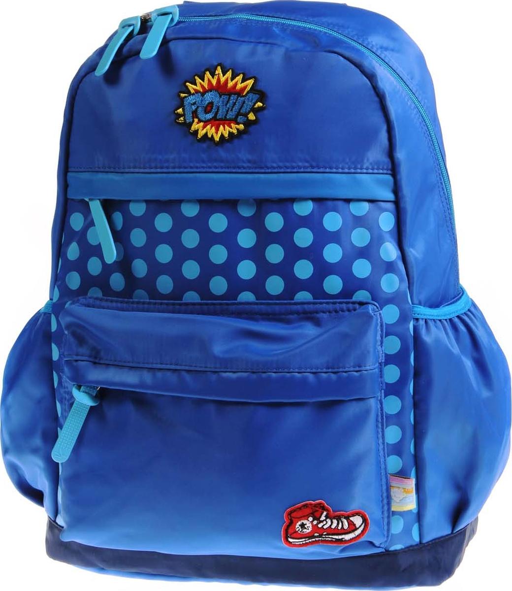 Vittorio Richi Рюкзак детский с наполнением цвет голубой K05R5505 vittorio richi рюкзак детский с наполнением цвет голубой k05r5505
